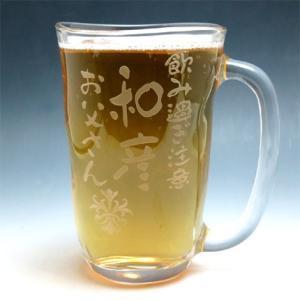 名入れ プレゼント タンブラー グラス 選べる3種類 サーモスタンブラー 手びねりジョッキ プレミアムジョッキ 彫刻 還暦祝い 結婚祝い 退職祝い 誕生日 父 男性|shop-adex|17
