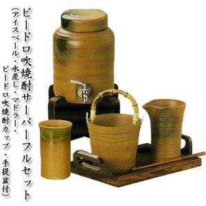 焼酎サーバー ビードロ吹き焼酎サーバーフルセット 焼酎サーバー|shop-adex