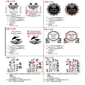 名入れ彫刻 日本酒ボトル 720ml 名入れ 日本酒 クリスマス 正月|shop-adex|04