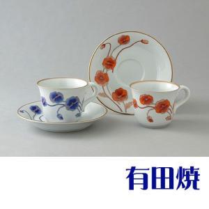 コーヒーカップ 有田焼 弥左衛門窯 ペアカップ ポピー コーヒーカップ|shop-adex