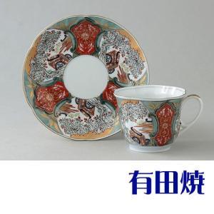 コーヒーカップ 有田焼 弥左衛門窯 平安雅 桜 コーヒーカップ|shop-adex