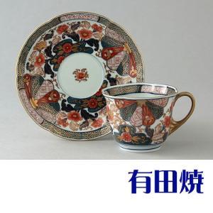 コーヒーカップ 有田焼 弥左衛門窯 菊割花紋 コーヒーカップ|shop-adex