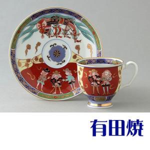 コーヒーカップ 有田焼 弥左衛門窯 染錦オランダ人 コーヒーカップ|shop-adex