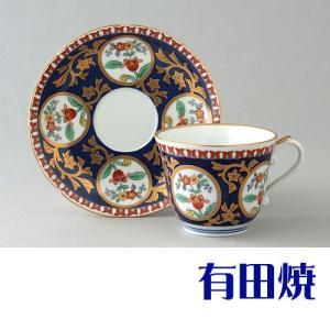 コーヒーカップ 有田焼 弥左衛門窯 スクロール コーヒーカップ|shop-adex