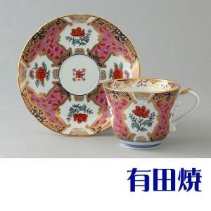 コーヒーカップ 有田焼 弥左衛門窯 ベルサイユ コーヒーカップ|shop-adex