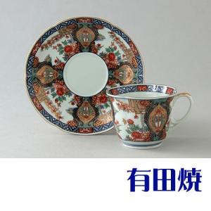 コーヒーカップ 有田焼 弥左衛門窯 元禄みやび コーヒーカップ|shop-adex