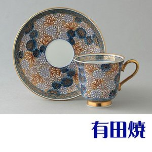 コーヒーカップ 有田焼 弥左衛門窯 寒菊 コーヒーカップ|shop-adex