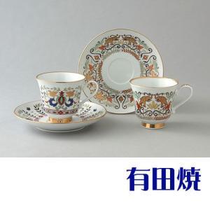コーヒーカップ 有田焼 弥左衛門窯 ペアカップ ペルシャ紋 コーヒーカップ|shop-adex