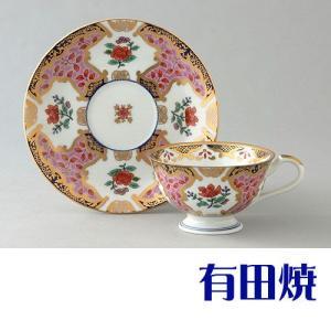 ティーカップ 有田焼 弥左衛門窯 ベルサイユ ティーカップ shop-adex