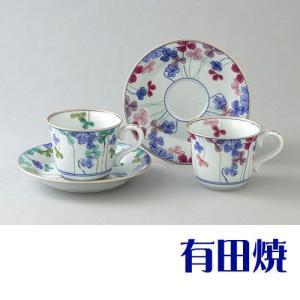 コーヒーカップ 有田焼 弥左衛門窯 ペアカップ クローバー コーヒーカップ|shop-adex
