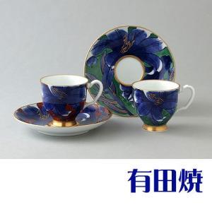 コーヒーカップ 有田焼 弥左衛門窯 ペアカップ 赤濃・緑濃百合 コーヒーカップ|shop-adex