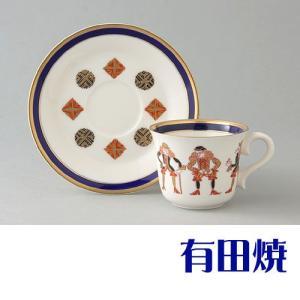 コーヒーカップ 有田焼 弥左衛門窯 紅毛人 コーヒーカップ|shop-adex