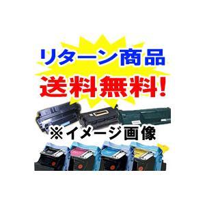 【送料無料!】キャノン(CANON) カートリッジ303 リサイクルトナー【リターン】 対応機種 LBP-3000|shop-adex