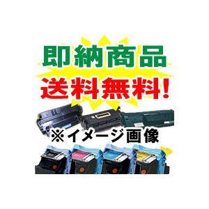 【送料無料!】キャノン(CANON) カートリッジ303 リサイクルトナー【即納】 対応機種 LBP-3000|shop-adex