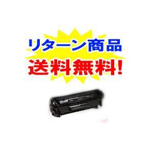 【送料無料!】キャノン(CANON) カートリッジ304 リサイクルトナー【リターン】 対応機種 MF4120 MF4130 MF4150|shop-adex