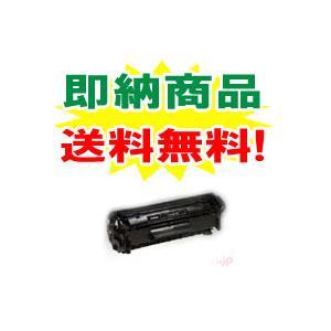 【送料無料!】キャノン(CANON) カートリッジ304 リサイクルトナー【即納】 対応機種 MF4120 MF4130 MF4150|shop-adex