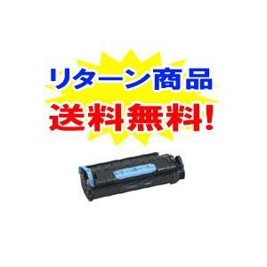 【送料無料!】キャノン(CANON) カートリッジ306 リサイクルトナー【リターン】 対応機種 MF6570|shop-adex