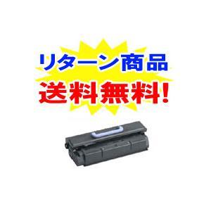 【送料無料!】キャノン(CANON) カートリッジ505 リサイクルトナー【リターン】 対応機種 Satera MF7110 MF7140 MF7210 MF7240|shop-adex