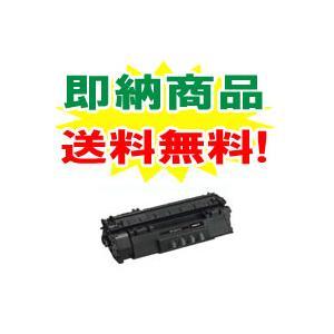 【送料無料!】キャノン(CANON) カートリッジ508 リサイクルトナー【即納】 対応機種 LBP-3300|shop-adex