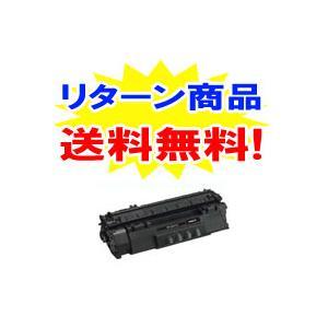 【送料無料!】キャノン(CANON) カートリッジ508II リサイクルトナー 【リターン】 対応機種 LBP-3300|shop-adex