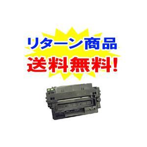 【送料無料!】キャノン(CANON) カートリッジ510II リサイクルトナー 【リターン】 対応機種 LBP-3410|shop-adex