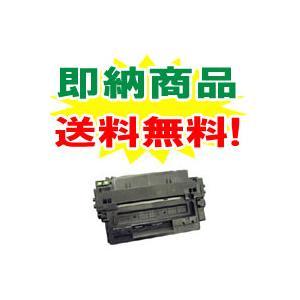 【送料無料!】キャノン(CANON) カートリッジ510II リサイクルトナー 【即納】 対応機種 LBP-3410|shop-adex