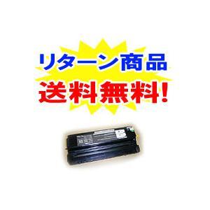 【送料無料!】キャノン(CANON) カートリッジB リサイクルトナー【リターン】 対応機種 FC10 FC10II FC21 FC20 PC80 PC100 PC110|shop-adex
