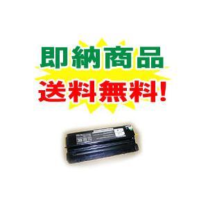 【送料無料!】キャノン(CANON) カートリッジB リサイクルトナー【即納】 対応機種 FC10 FC10II FC21 FC20 PC80 PC100 PC110|shop-adex