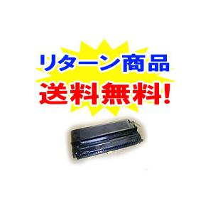 【送料無料!】キャノン(CANON) カートリッジE30 リサイクルトナー【リターン】 対応機種 FC200 FC200S FC210 FC220 FC220S FC230 FC260 FC280 FC310 FC316|shop-adex