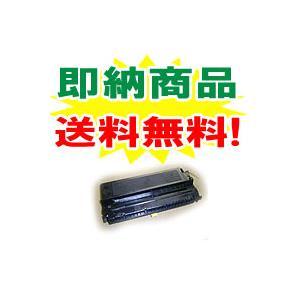 【送料無料!】キャノン(CANON) カートリッジE30 リサイクルトナー【即納】 対応機種 FC200 FC200S FC210 FC220 FC220S FC230 FC260 FC280 FC310 FC316 FC330|shop-adex