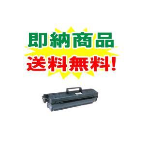 【送料無料!】エプソン(EPSON)LPA3ETC4 リサイクルトナー【即納】 対応機種 LP8300S LP8300F LP8400 LP8400PS3 LP8400F LP8400FN LP8400FX LP8400FXN LP8600|shop-adex