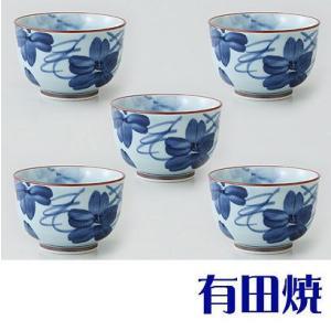 有田焼 染花紋 湯呑み5客セット(仙茶揃え) shop-adex