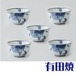 有田焼 平成ぶどう 湯呑み5客セット(仙茶揃え) shop-adex