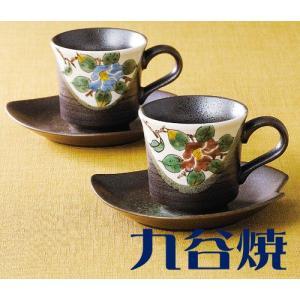 九谷焼 コーヒーカップ 山茶花珈琲碗皿ペアセット コーヒーカップ 九谷焼|shop-adex