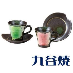 九谷焼 コーヒーカップ 銀彩珈琲碗皿ペアセット コーヒーカップ 九谷焼|shop-adex