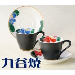 九谷焼 コーヒーカップ 色椿珈琲碗皿ペアセット コーヒーカップ 九谷焼|shop-adex