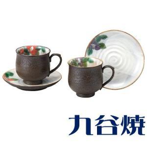 九谷焼 コーヒーカップ 華釉椿珈琲碗皿ペアセット コーヒーカップ 九谷焼|shop-adex