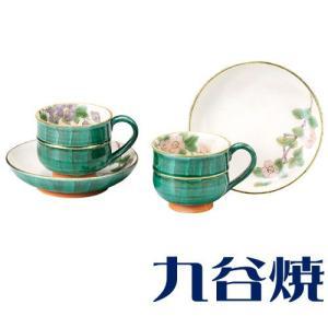 九谷焼 コーヒーカップ 海棠珈琲碗皿ペアセット コーヒーカップ 九谷焼|shop-adex