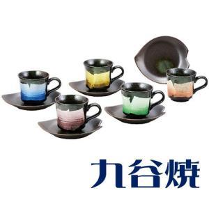 九谷焼 コーヒーカップ 銀彩珈琲碗皿5客セット コーヒーカップ 九谷焼|shop-adex