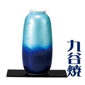 九谷焼 花器 花瓶 細型花瓶 銀彩 花器 花瓶 九谷焼 shop-adex