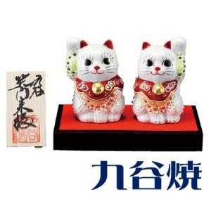九谷焼 置物 ペア招き猫・白盛 九谷焼 置き物|shop-adex