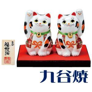 九谷焼 置物 ペア招き猫・盛 九谷焼 置き物|shop-adex