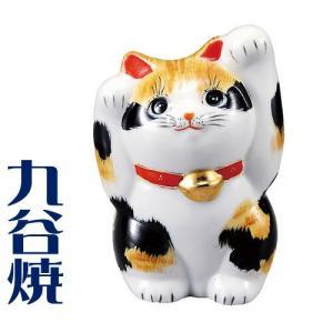 九谷焼 置物 両手上げ招き猫・毛長三毛 九谷焼 置き物|shop-adex