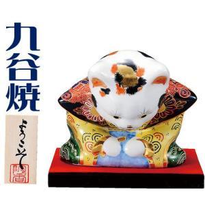 九谷焼 置物 おじぎ福助猫・盛 九谷焼 置き物|shop-adex