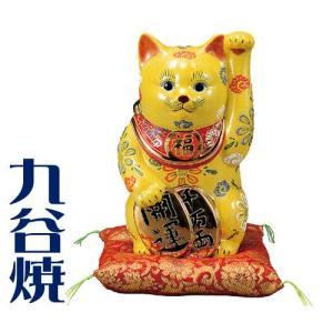 九谷焼 置物 小判招き猫・黄盛 九谷焼 置き物|shop-adex