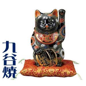九谷焼 置物 小判招き猫・黒盛 九谷焼 置き物|shop-adex