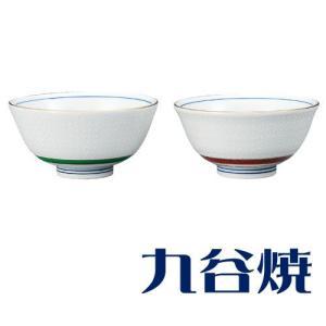 九谷焼 夫婦茶碗セット 白七宝 ペアセット 九谷焼|shop-adex