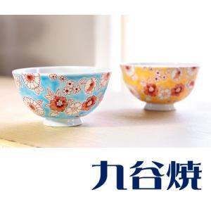 九谷焼 夫婦茶碗セット フラワーシャワー ペアセット 九谷焼|shop-adex