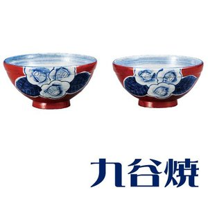 九谷焼 夫婦茶碗セット 赤椿 ペアセット 九谷焼|shop-adex