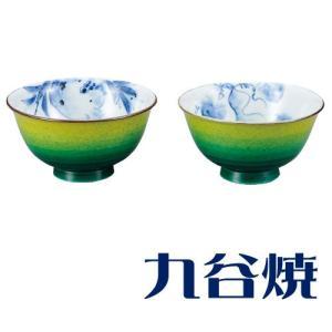 九谷焼 夫婦茶碗セット 釉彩染付 ペアセット 九谷焼|shop-adex